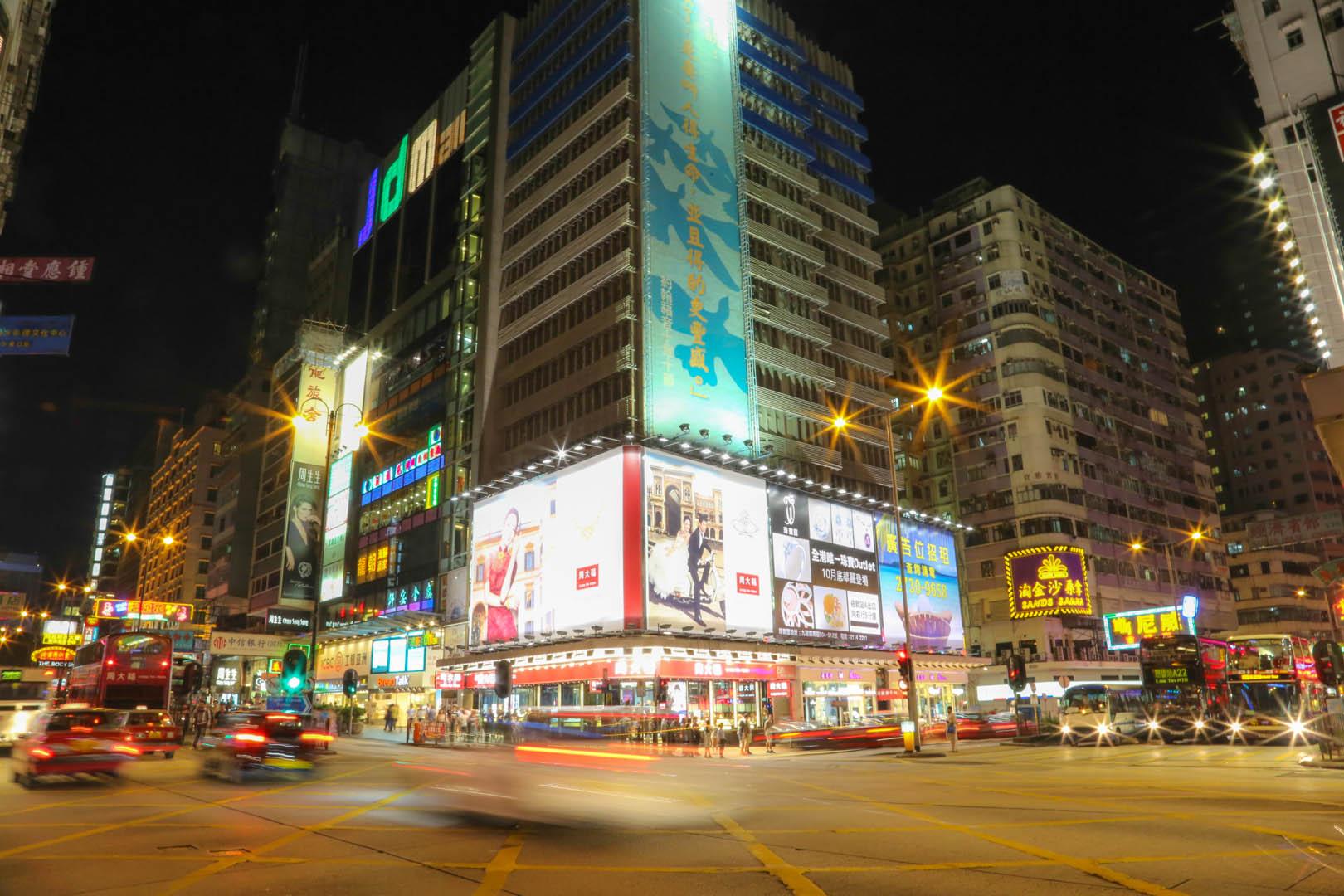 Hong Kong-22